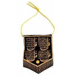 """Pendant 2 facets: """"Invocation of travel"""" and 4 suras """"Qoul"""""""