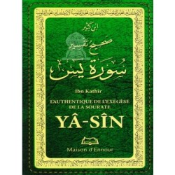 L'Authentique de l'exégèse de la sourate Yâ-Sîn - صحيح تفسير سورة يس