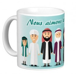 "Mug ""We all love the Sunna"""