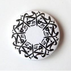 "Calligraphic ""Muhammad"" badge - محمّد"