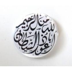 "Badge ""Aoudhou bi Lah"" - أعوذ بالله من الشيطان الرجيم"