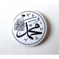 """Badge """"Mohammed"""" (SAW) - محمّد صلى الله عليه و سلم"""