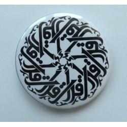 "Badge ""Iqra"" - إقرأ"
