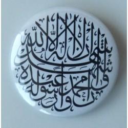"Badge ""Chahada"" - Certificate of faith - أشهد أن لا اله الا الله وأشهد ان محمد عبده و..."