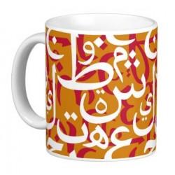 Arabic Letters Mug (Porcelain mug with artistic Arabic alphabet)