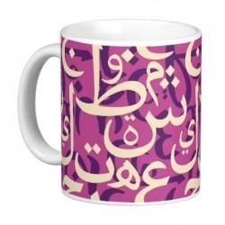 Arabic Letters Mug (Purple)