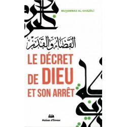 Le décret de Dieu et son arrêt - القضاء والقدر