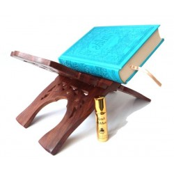 Gift pack consisting of a luxury leatherette cover Quran (turquoise-blue) + pretty...
