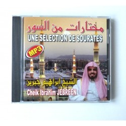 The Holy Quran: A selection of suras in MP3 format By Cheikh Ibrahim Jebreen