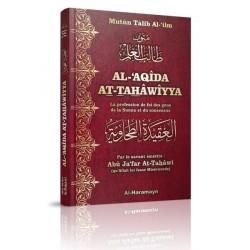 Al-'Aqîda At-Tahâwiyya (La profession de foi des gens de la Sunna et du consensus) -...