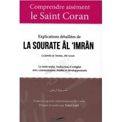 Comprendre aisément Le Saint Coran : Explications détaillées de la Sourate Al 'Imran