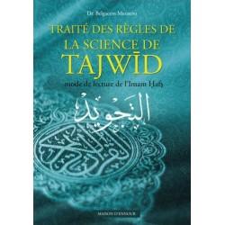 Traité des règles de la science du Tajwid