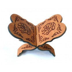 Koran door in light wood carved with pretty patterns (Two pieces that fit together 37 x...