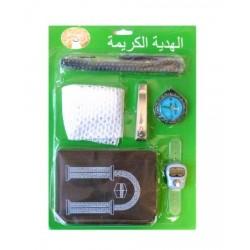 Pack Cadeau pour hommes avec boussole : Prière et invocation - الهدية الكريمة