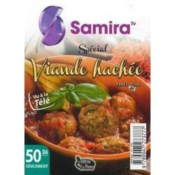 Samira - Spécial Viande hachée - سميرة - لحم مرحي