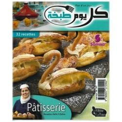 Une recette par jour - Pâtisseries (32 recettes) - كل يوم طبخة ـ حلويات