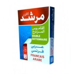 Morchid At-Tolab - Double Dictionnaire (arabe - français / français - arabe)