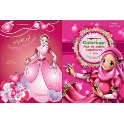 Pack 2 livres Spécial Coloriage pour filles musulmanes (Bilingue français/arabe)