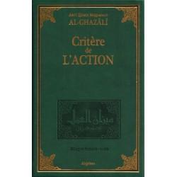 Critère de l'action - Mîzân al-'amal (bilingue français/arabe)