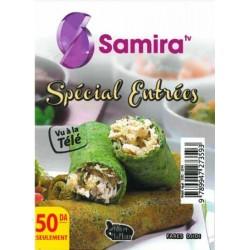 Samira - Spécial Entrées - سميرة - خاص بالمقبلات