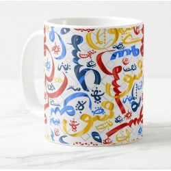 Multicolour mug with artistic Arabic alphabet and arabesques