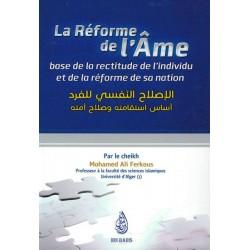 La réforme de l'âme - Base de la rectitude de l'individu et de la réforme de sa nation