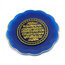 Blue decorative plate with Ayatou-l-Koursî (The Verse of the Throne) written in golden...