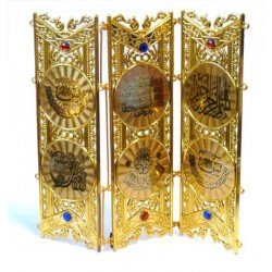 Decorative garnish in the form of a screen with Koranic inscriptions