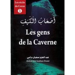 Les gens de la Caverne - أصحاب الكهف