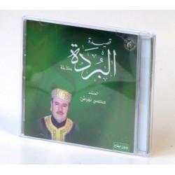 Al-Burda - Qassida - Mohsen Nourech - قصيدة البردة