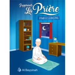 J'apprends La Prière (Pour Garçons)