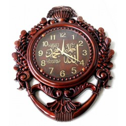Large Islamic clock brown color and golden parts