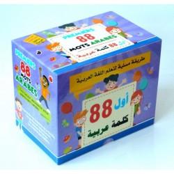 First 88 Arabic words - أول 88 كلمة عربية