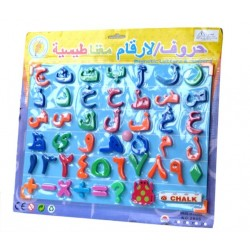 Erasable magnetic board with numbers and Arabic alphabet With chalk and brush