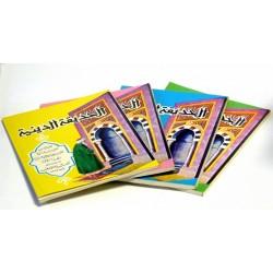 الحديقة الدينية على المذهب المالكي - v1-2/3/4