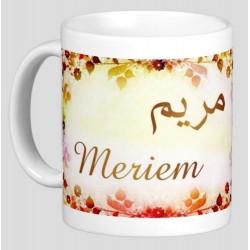 """Pack Mug (tasse) + Parfum """"Meriem"""""""
