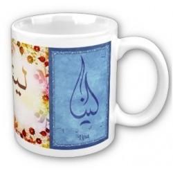 """Pack Mug (tasse) + Parfum """"Lina"""""""