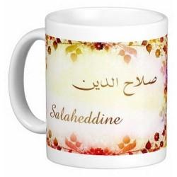 """Pack Mug (tasse) + Parfum """"Salaheddine"""""""