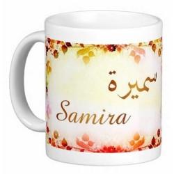 """Pack Mug (tasse) + Parfum """"Samira"""""""