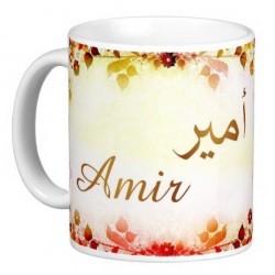 """Pack Mug (tasse) + Parfum """"Amir"""""""