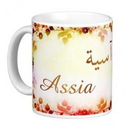 "Pack Mug (tasse) + Parfum ""Assia"""
