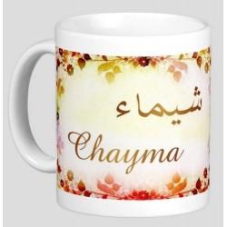"""Pack Mug (tasse) + Parfum """"Chayma"""""""