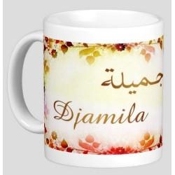 """Pack Mug (tasse) + Parfum """"Djamila"""""""
