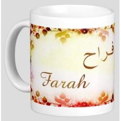 """Pack Mug (tasse) + Parfum """"Farah"""""""