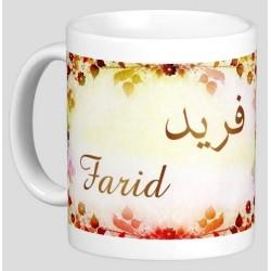 """Pack Mug (tasse) + Parfum """"Farid"""""""