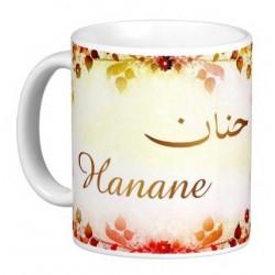 """Pack Mug (tasse) + Parfum """"Hanane"""""""