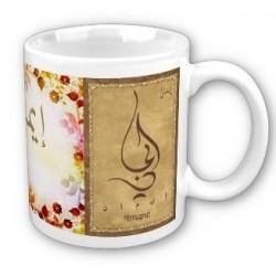 """Pack Mug (tasse) + Parfum """"Imane"""""""