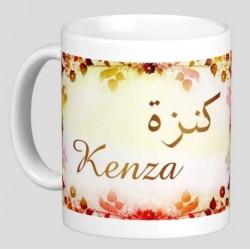 """Pack Mug (tasse) + Parfum """"Kenza"""""""