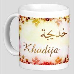 """Pack Mug (tasse) + Parfum """"Khadija"""""""