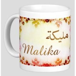 """Pack Mug (tasse) + Parfum """"Malika"""""""